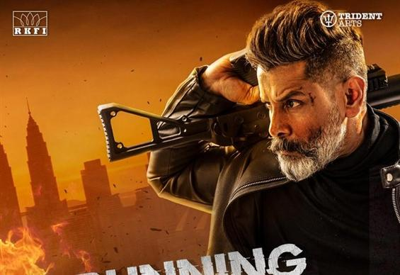 Kadaram Kondan Full Movie Download MKV