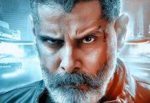 Kadaram Kondan Full Movie Download Tamilgun