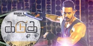 Kadugu Full Movie Download