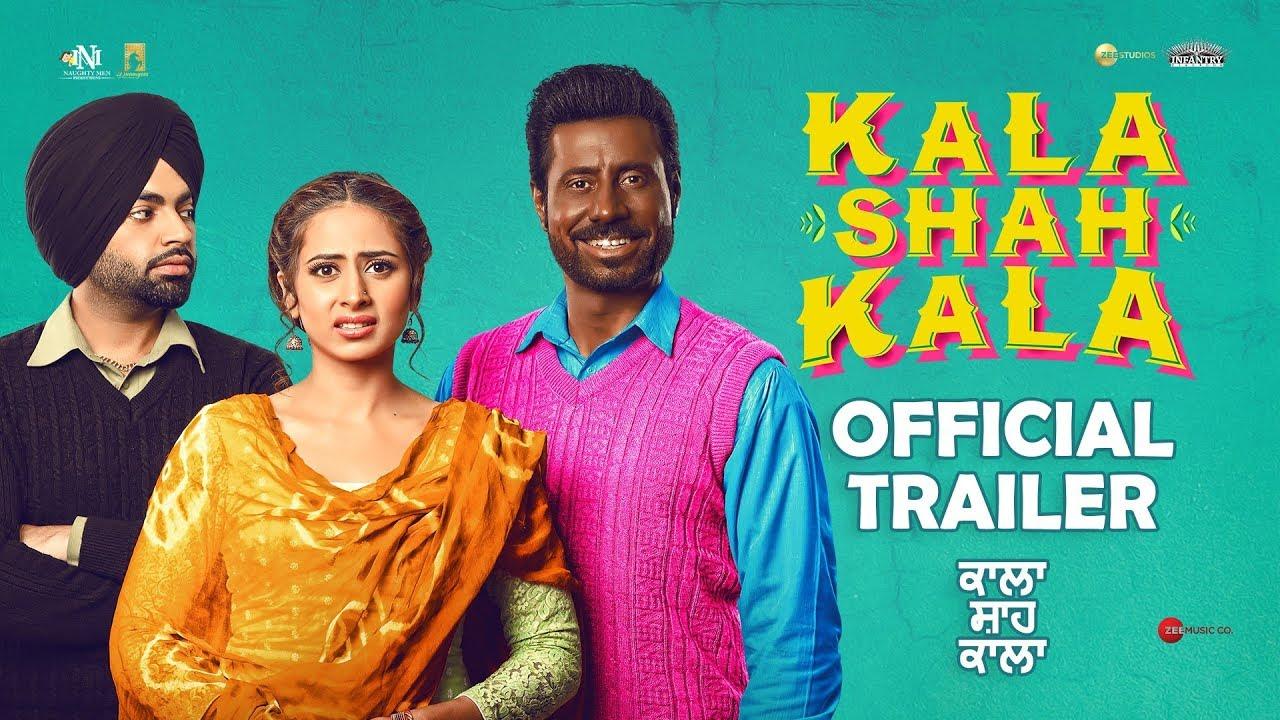 Kala Shah Kala Full Movie Download