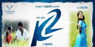 Kalavani 2 Day 3 Box Office Collection