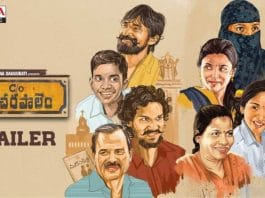 C/o Kancharapalem Full Movie Download