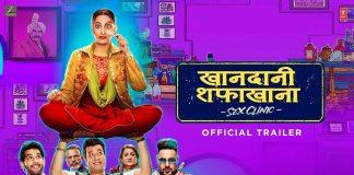 Khandaani Shafakhana Full Movie Download
