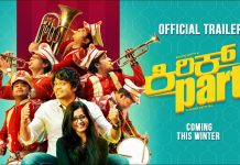 Kirik Party Full Movie Download