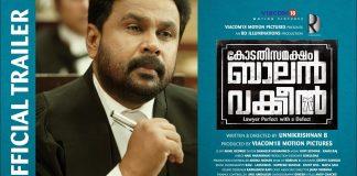 Kodathi Samaksham Balan Vakeel Full Movie Download