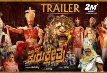 Kurukshetra Full Movie Download