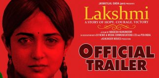 Lakshmi Full Movie Download