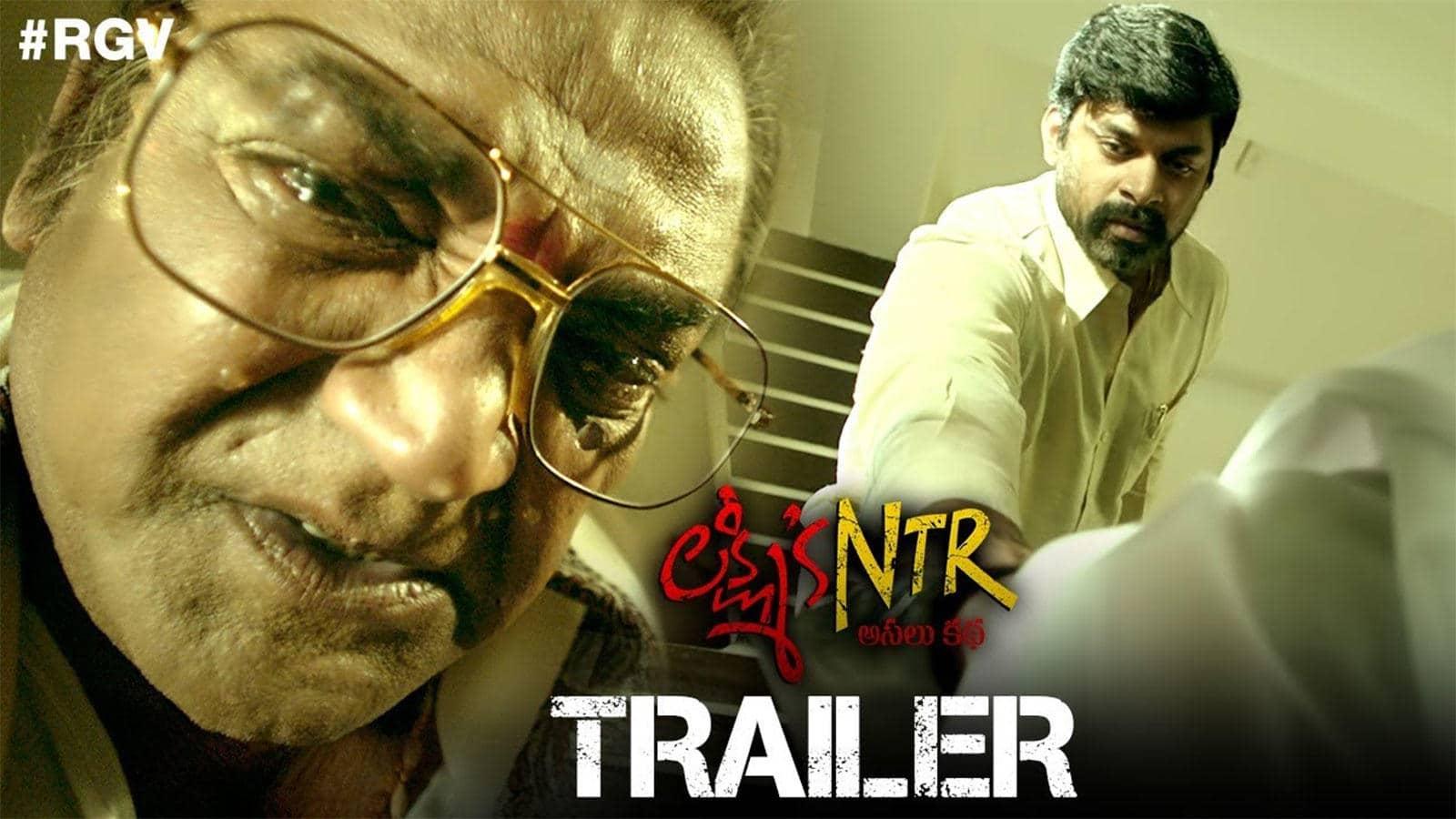 Lakshmi's NTR Full Movie Download