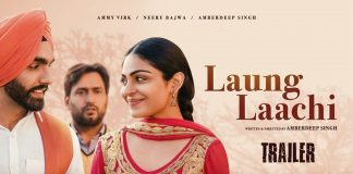Laung Laachi Full Movie Download