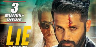 Lie Full Movie Download
