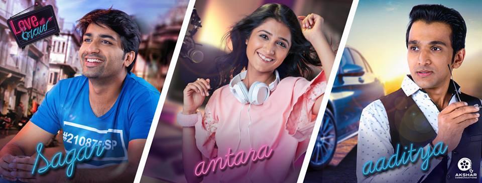 Love Ni Bhavai FIlm lead actors role