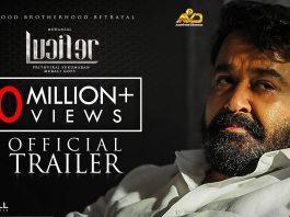 Lucifer Full Movie Download