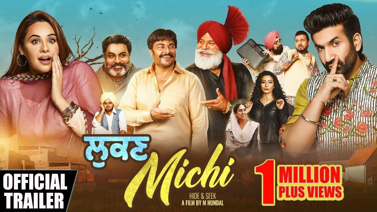 Lukan Michi Full Movie Download