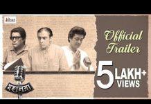 Mahalaya Full Movie Download