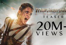 Manikarnika Full Movie Download