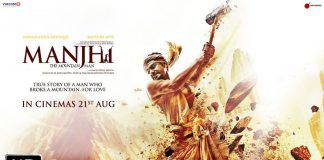 Manjhi – The Mountain Man Full Movie Download