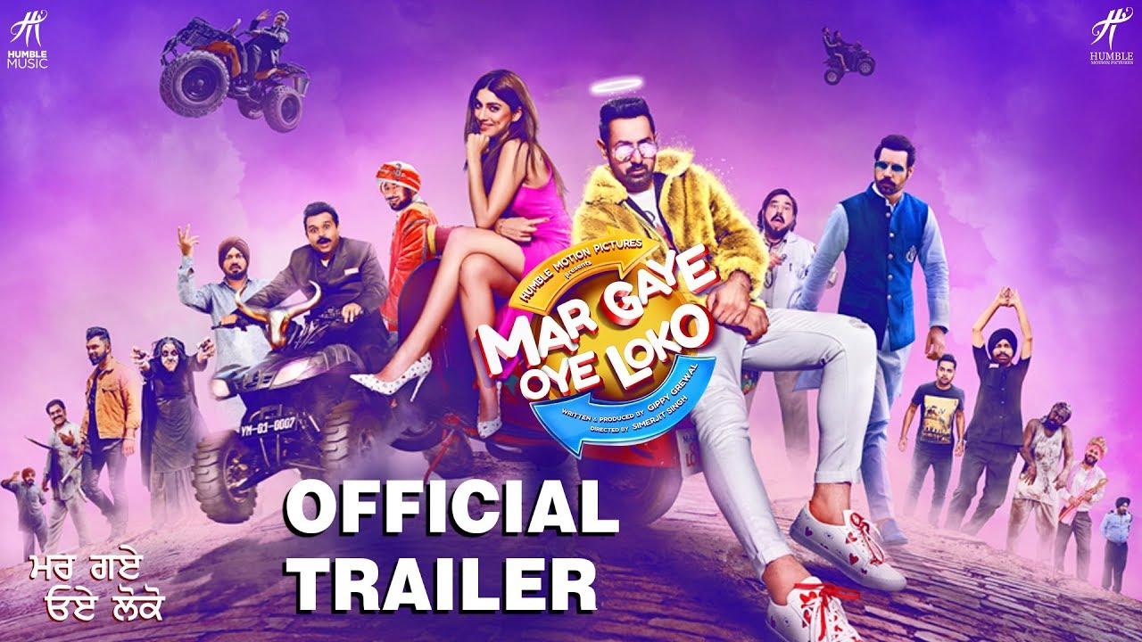 Mar Gaye Oye Loko Full Movie Download