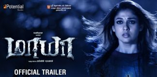Maya Full Movie Download