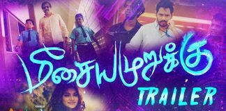 Meesaya Murukku Full Movie Download