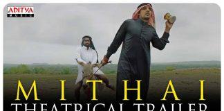 Mithai Full Movie Download