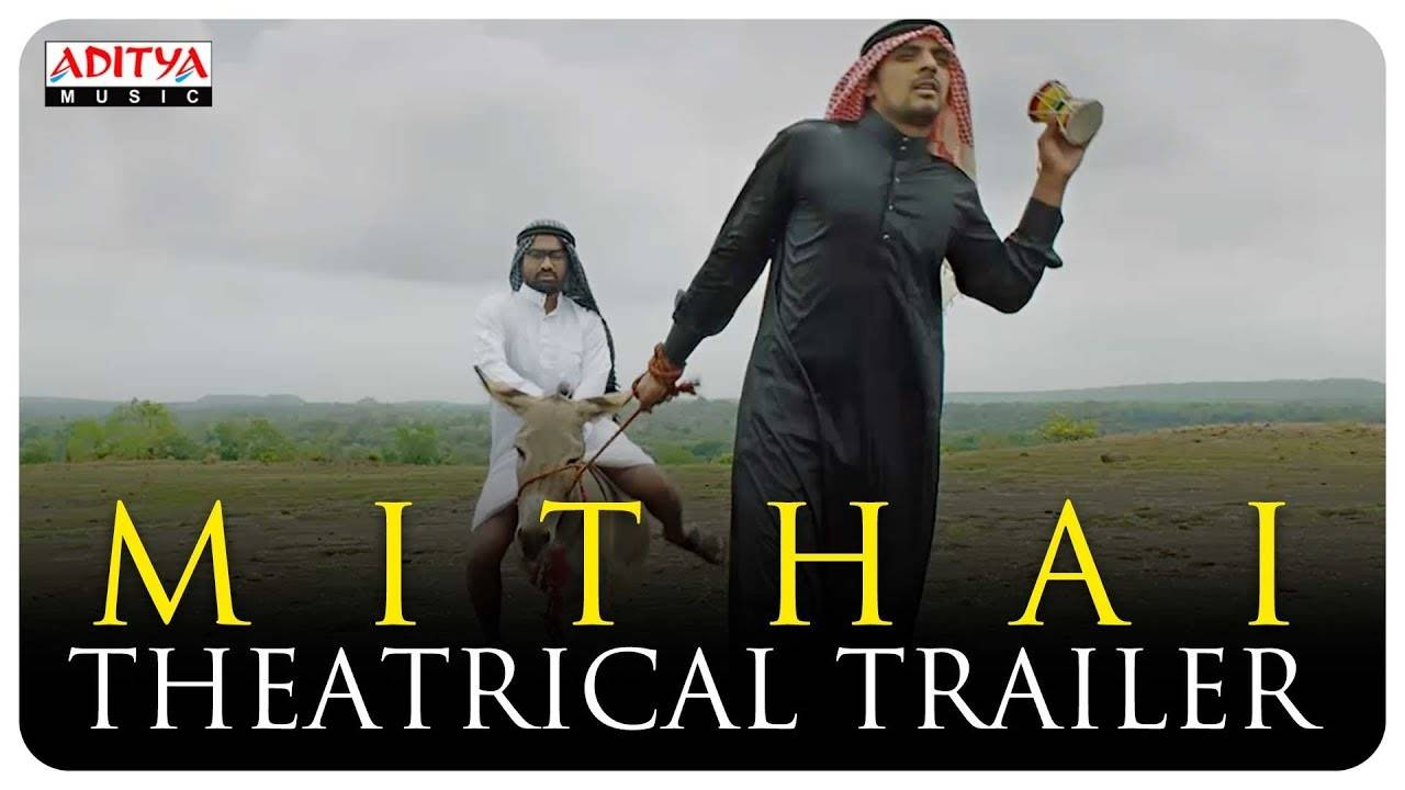 Mithai Full Movie Download