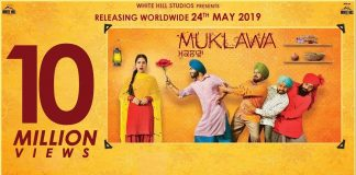 Muklawa Full Movie Download