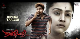 Naachiyaar Full Movie Download