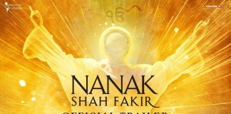 Nanak Shah Fakir Full Movie Download