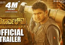 Natasaarvabhowma Full Movie Download