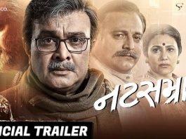Natsamrat Full Movie Download
