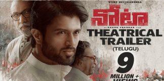 Nota Full Movie Download