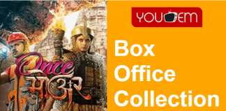 Once More Box Office Collection Worldwide