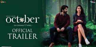 October Full Movie Download