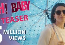 Oh Baby Full Movie Download Tamilrockers
