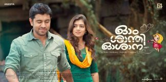 Ohm Shanthi Oshaana Full Movie Download