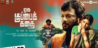 Oru Kuppai Kathai Full Movie Download