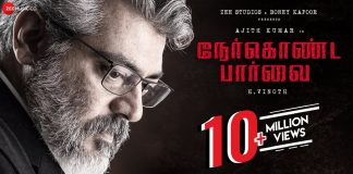Nerkonda Paarvai Full Movie Download