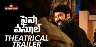 Paisa Vasool Full Movie Download