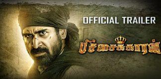 Pichaikkaran Full Movie Download