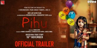 Pihu Full Movie Download
