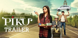 Piku Full Movie Download