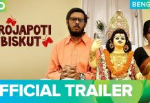 Projapoti Biskut Full Movie Download