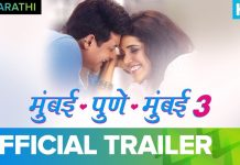 Mumbai Pune Mumbai 3 Full Movie Download