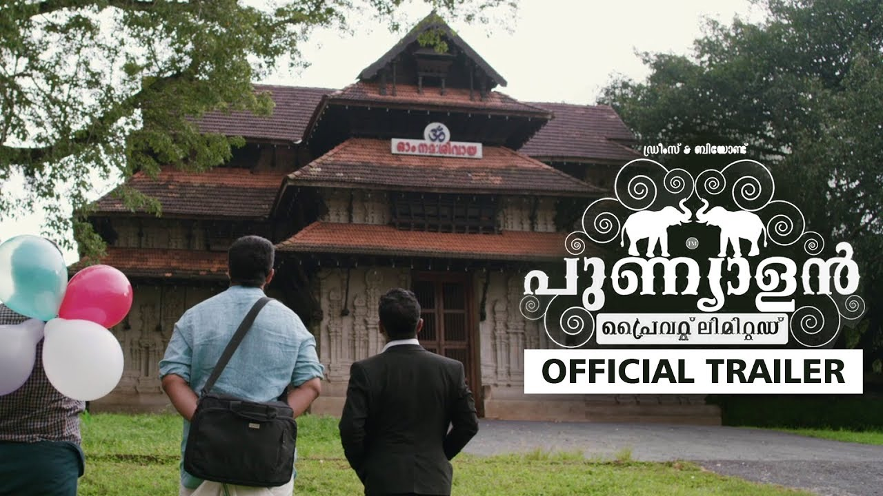 Punyalan Private Limited Full Movie Download