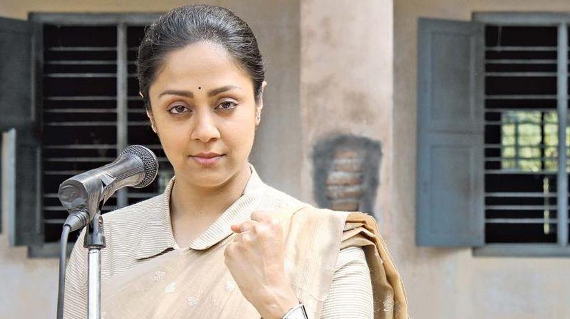Raatchasi movie Jyothika Press meet scene