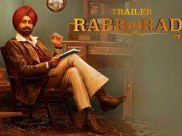 Rabb Da Radio Full Movie Download