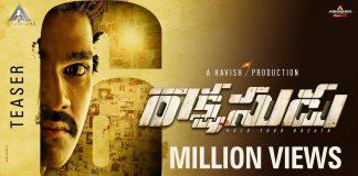 Rakshasudu Full Movie Download