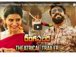 Rangasthalam Full Movie Download