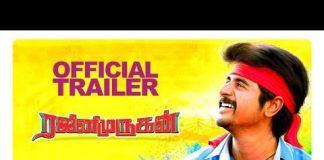Rajini Murugan Full Movie Download