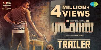 Ratsasan Full Movie Download